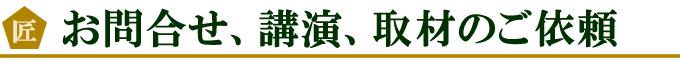 06_information